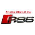 Надпис метален RS6 -8412