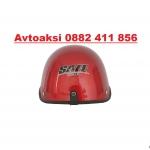 Каска тип канче Червена-854Г