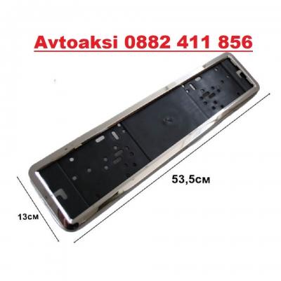 Стойка/поставка за регистрационен номер-1154