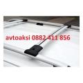 Багажник за МПС с надлъжни греди NIKEN 138СМ