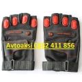 Мото/Вело ръкавици без пръсти