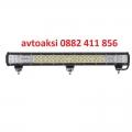 LED Bar с 60 мощни диода 180w- 12/24v