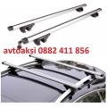 Багажник за коли с надлъжни греди алуминиев
