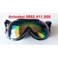 Мото Очила цветни -3588
