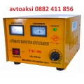 Зарядно за акумулатор метално-60А