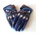 Мото ръкавици сини с протектори