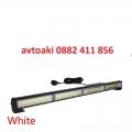 LED BAR Блиц 13-режима ултра ярък 120w 12/24v