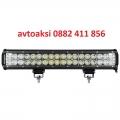 LED Bar с 36 мощни диода 108w- 12/24v цена за 1бр