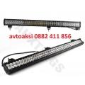 LED Bar с 96 мощни диода 288w- 12/24v