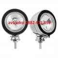 Халоген/Фар метален хром 12V /55W  цена за 1бр