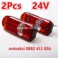 Стопове LED диодни 12/24V чисто нови цена за 2бр